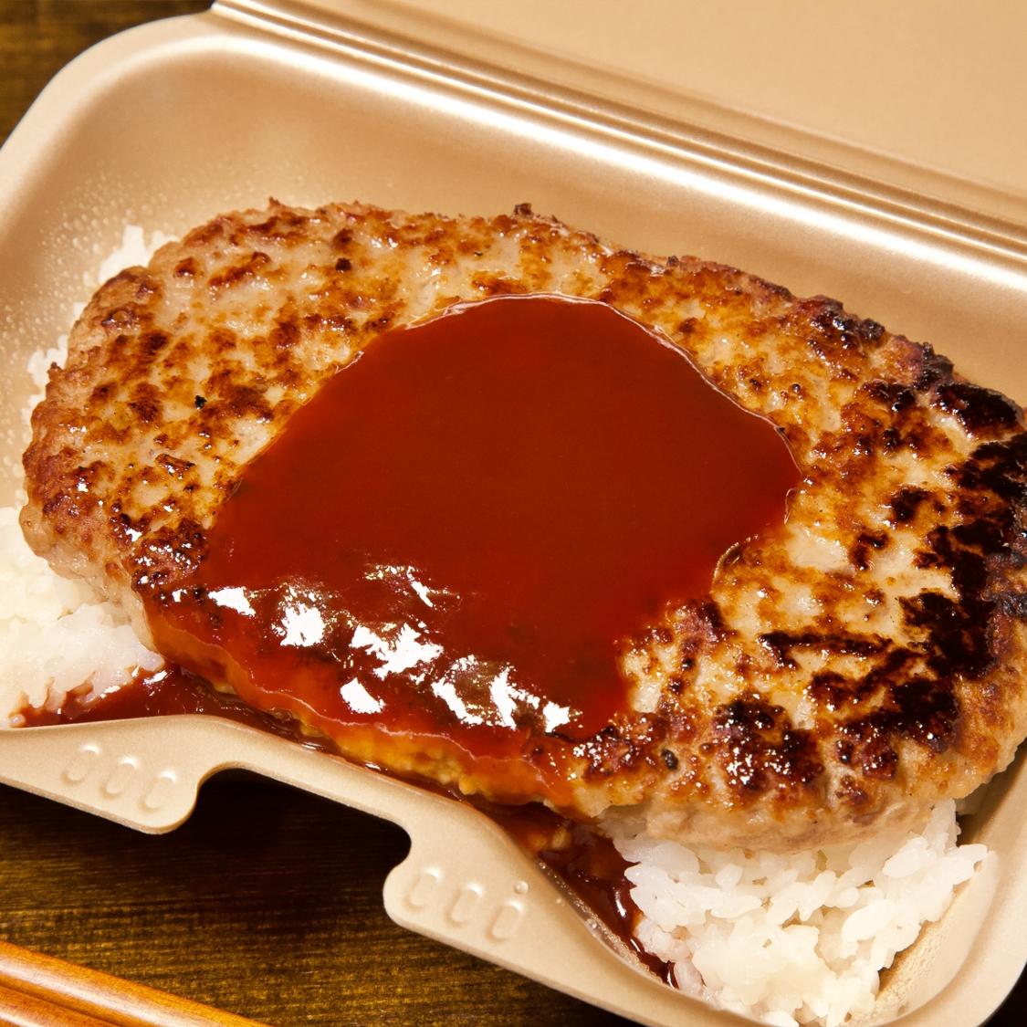 丼 ハンバーグ